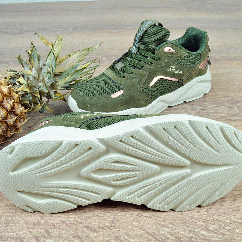 Haki Erkek Spor Ayakkabı 24687