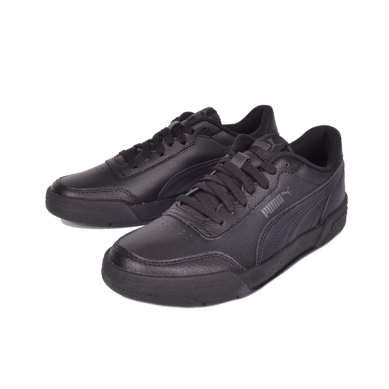 Siyah Erkek Spor Ayakkabı 369863