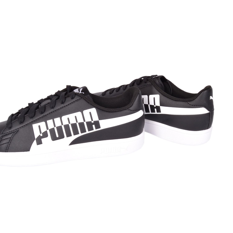 Siyah Erkek Spor Ayakkabı 371135